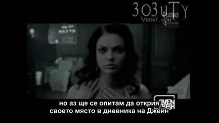 Breaking Benjamin - Diary Of Jane + Превод