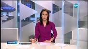 Новините на Нова (06.02.2015 - късна)