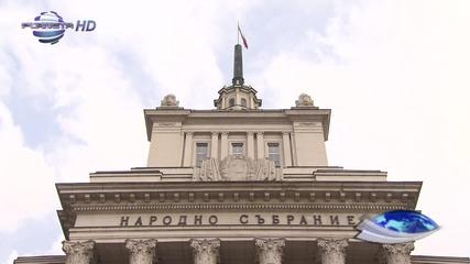 Нашата столица Ивана - Закъснях
