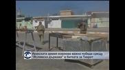 """Иракската армия извоюва важна победа срещу """"Ислямска държава"""" в битката за Тикрит"""