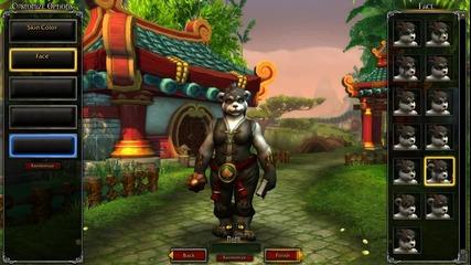 *new* World Of Warcraft Mists of Pandaria Beta - Правене на Герой