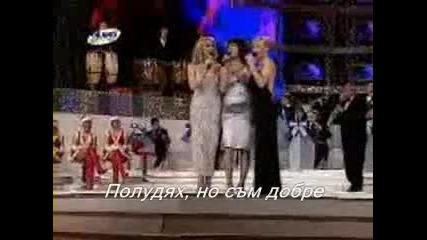 Таня Савич - Полудях