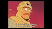 One Piece Епизод 111 bg sub