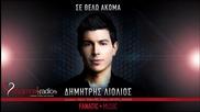 Se Thelo Akoma - Dimitris Liolios - New Official Single 2013