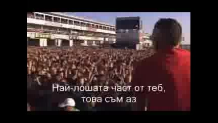 Linkin Park - Lying From You (превод)