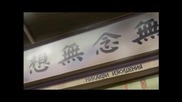 Ikkitousen - Dragon Destiny Епизод 8 bg sub