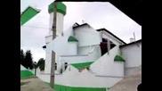 Ramazan - Bairam Selo Galiche