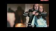 Роден да възкреси ада (2010) бг субтитри ( Високо Качество ) Част 1 Филм