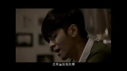 Превод! Show Luo - Pin She Me Официално видео ( Високо качество )