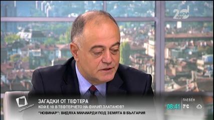 Атанасов: Изчезването на тефтерите е измислена легенда -