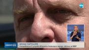 Каракачанов: Постъпката на коалиционните ни партньори е некоректна
