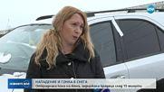 Откраднаха кола на жена, задържаха крадеца след 15 минути