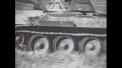 Т - 34/76 В Атака