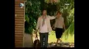 Объркана любов... Ask - i Memnu 1 Епизод 1 Част