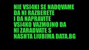 !!! Iskame Si Data.bg Obratno!!!