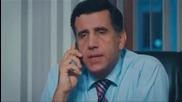 Дила еп.103 Бг.аудио Турция с Еркан Петеккая и Хатидже Шендил