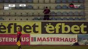 Гюзелев срази Спортист в последната минута