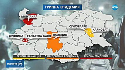Новините на NOVA (21.01.2020 - централна емисия)