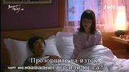 [bg sub] Искам романтика / I need romance 3 1/3