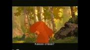 Отваряне На Всички Обичат Гуфи На Александра Видео 2004 Vhs Rip