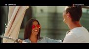 Geo Da Silva - I Love U, Baby { 2015, hq }