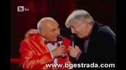 Mihail Yonchev i Ljubisa Samardic - Dai ribu ribu dai 2009