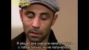 Мъжът от Адана Adanali еп.36 Руски суб.