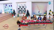 Проф. Иво Петров за първия път когато спасява човешки живот - На кафе (17.12.2018)