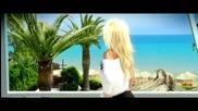 Dj Sava feat Misha - Give It To Me [официално Видео]