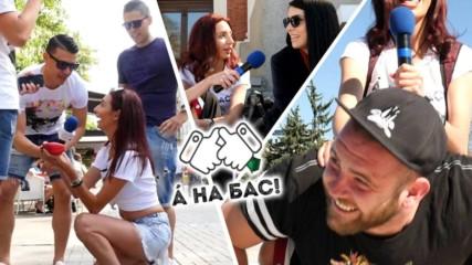 Мацка клекна в центъра на София и предложи брак на напълно непознат(А на бас)