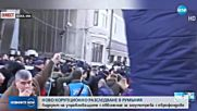 Ново обвинение за лидера на управляващите в Румъния