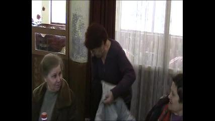 Осми март в село Константиново