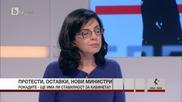 "Меглена Кунева: Борисов е в ""нокаут"""