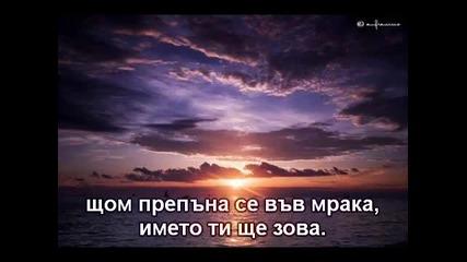 Бог на чудесата - Пол Балош (бг сусбтитри)