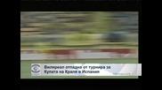 Виляреал отпадна от турнира за Купата на Краля в Испания