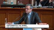 Йорданов нарече ГЕРБ мафиотска структура, от партията поискаха отстраняването му