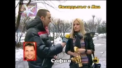 Господари на ефира - Адреналинката Яна получава Златен скункс заради еротичното видео в нета