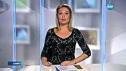 Спортни новини (07.10.2016 - централна емисия)