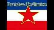 Lepa Brena & Miroslav Ilic - - Zivela Jgoslavija.wmv