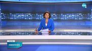 Новините на NOVA (21.09.2021 - следобедна емисия)