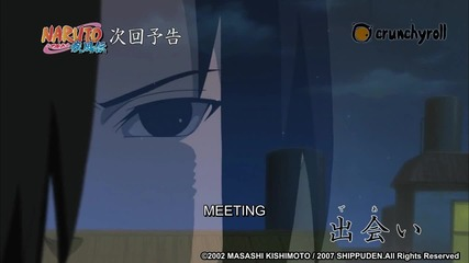 Naruto Shippuuden 257 [bg Sub] Високо Качество