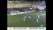 """""""Реал"""" (Мадрид) се препъна срещу аматьори"""