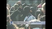 """Активисти на """"Десен сектор"""" се биха с полицията в Украйна"""