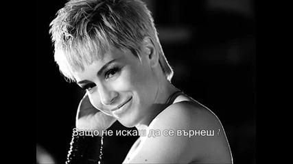 Alexia - Me and You (превод)