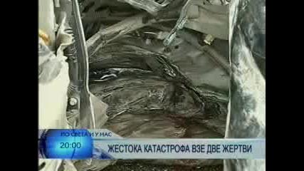 Ужасна Катастрофа В Брестник