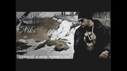 Една година от смъртта на Николай Благоев. Почивай в мир ! :(