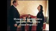 Не,  не съжалявам за нищо ( Превод )