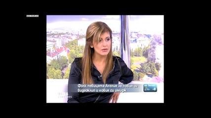 Анелия в Здравей България - Нова тв - 12.04.2011