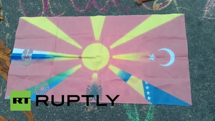 Macedonia: 1,000 join vigil after deadly Kumanovo violence