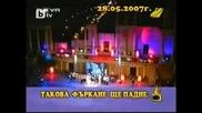Дамбовеца заплашва Б.борисов - Господари на Ефира 20.05.10